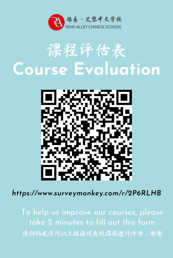 Course Evaluation.png