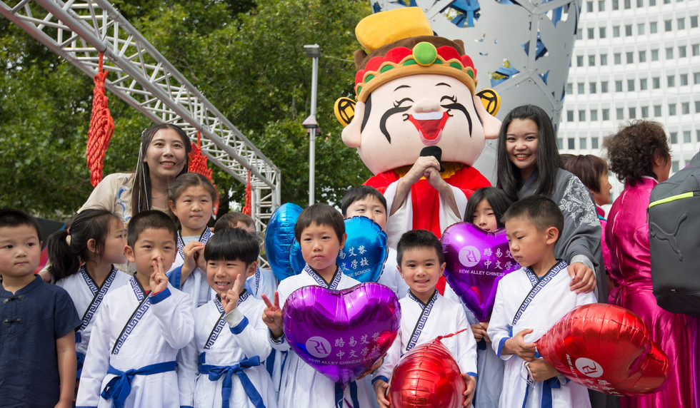 2021 Chinese New Year Parade 1.jpg