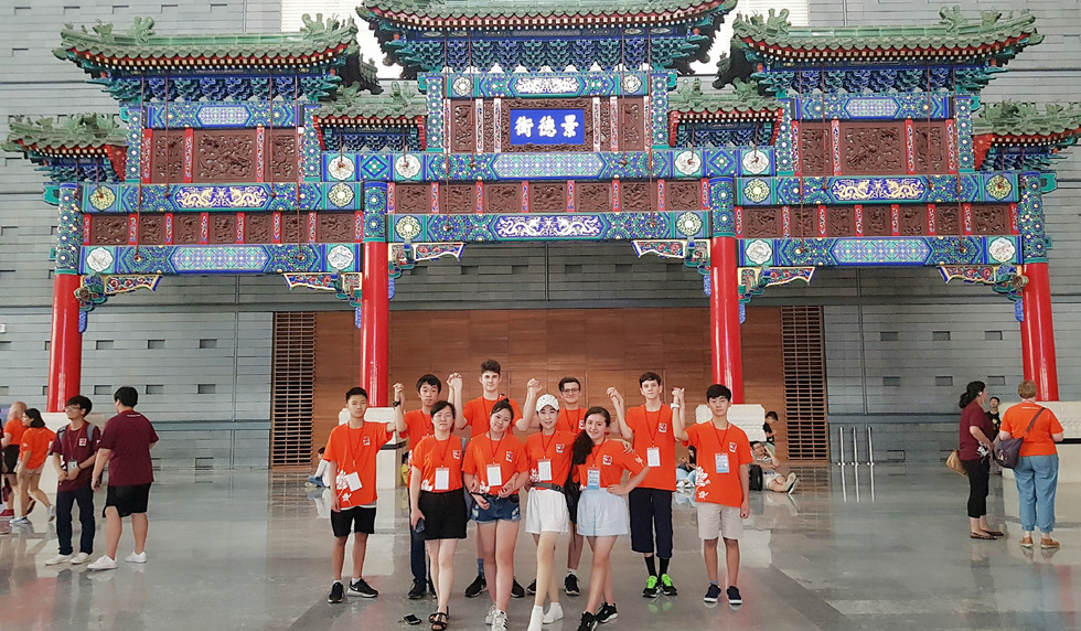 International Student Summer Camp in Beijing