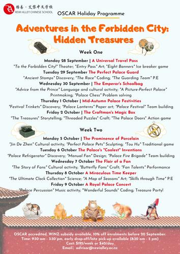 Adventures in the Forbidden City Programme
