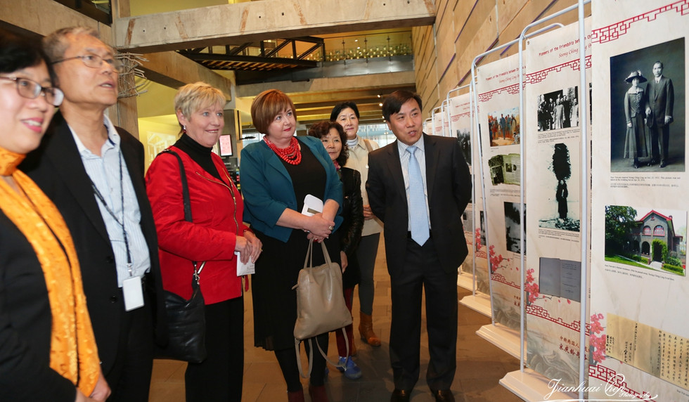 Rewi Alley and Soong Ching Ling Commemoration Exhibition