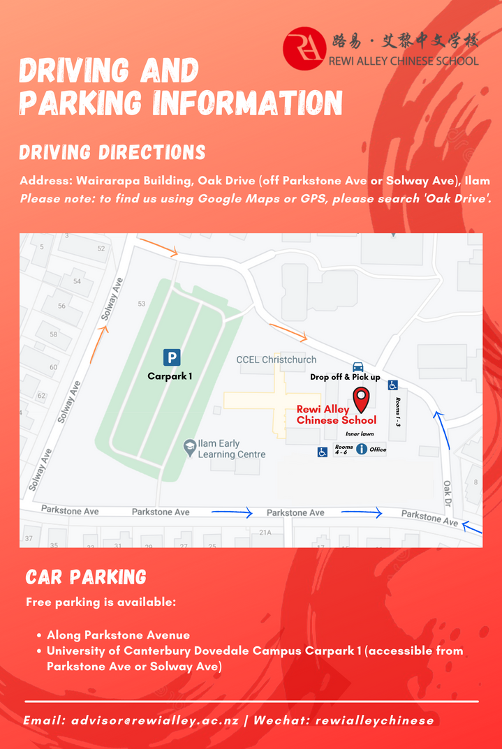 Driving and Parking Information.png