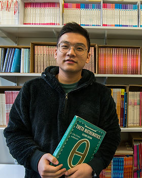Bruce Lyu.jpg