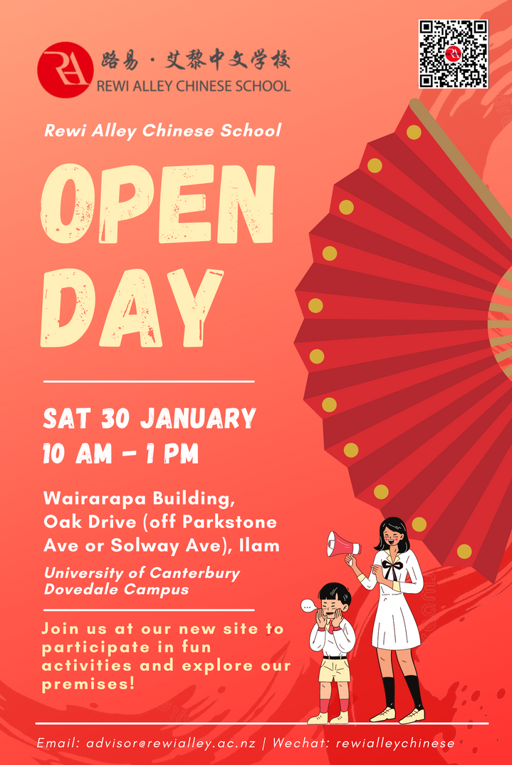 Open Day 4.png