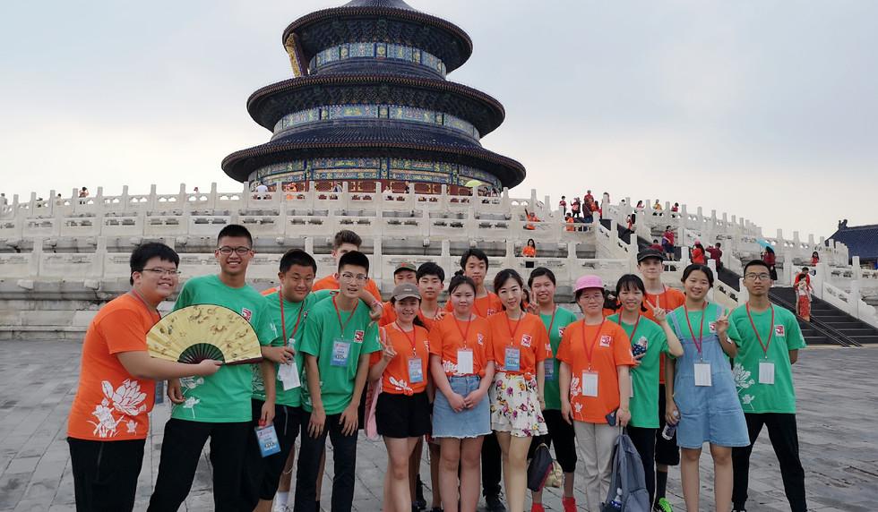 International Student Summer Campin Beijing