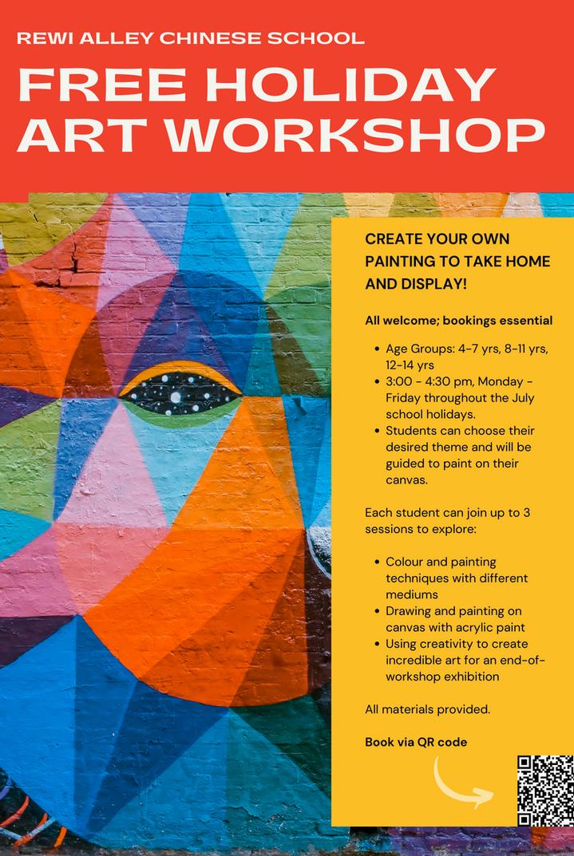 Free Holiday Art Workshop.png
