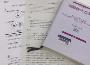 Matsuura Zemi Reading