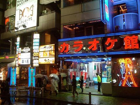 Envie Voyage: Japan, the other love of my life