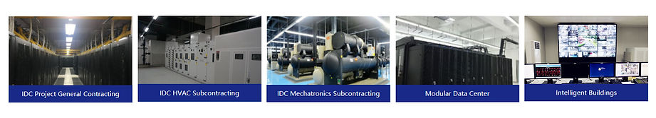 idc engineering.jpg