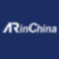 arinChina.png
