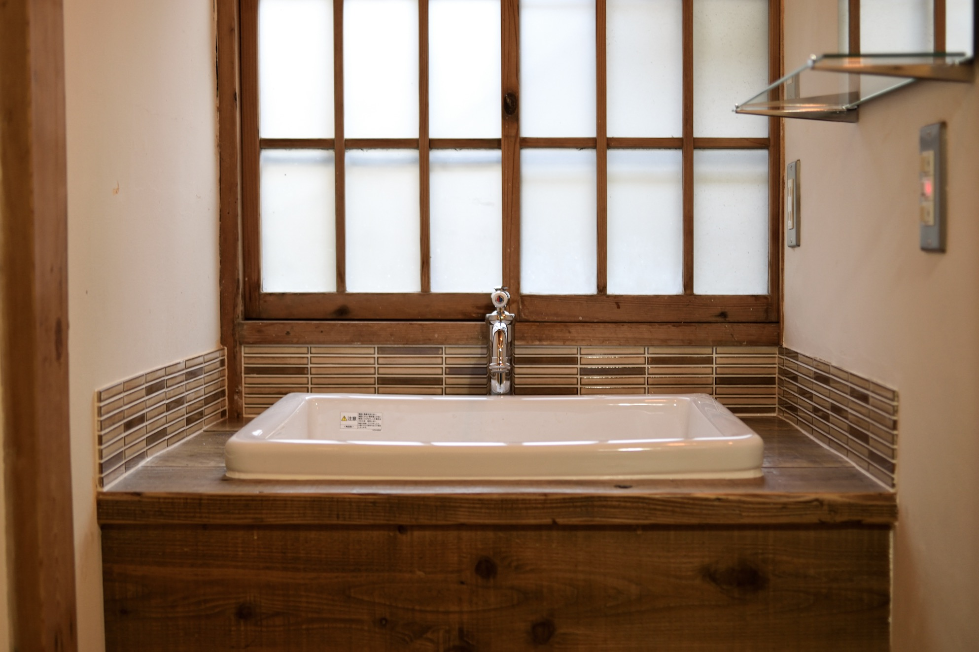 古民家リノベーション/造作洗面台