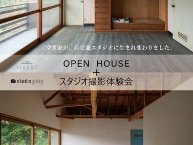 お施主様と一緒に作り上げた古民家【オープンハウスイベントのお知らせ】