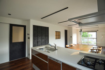 The renovated a Private home 2020