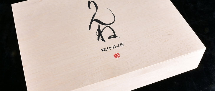 Rinne Wooden Signature Box