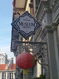 Museum Hotel Penang Island