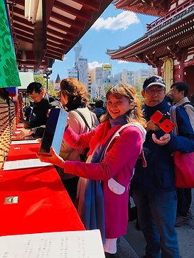 Japan 25.jpg