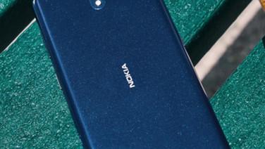 Nokia-Basket