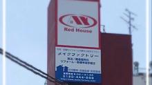 民泊(簡易宿所)リフォーム工事
