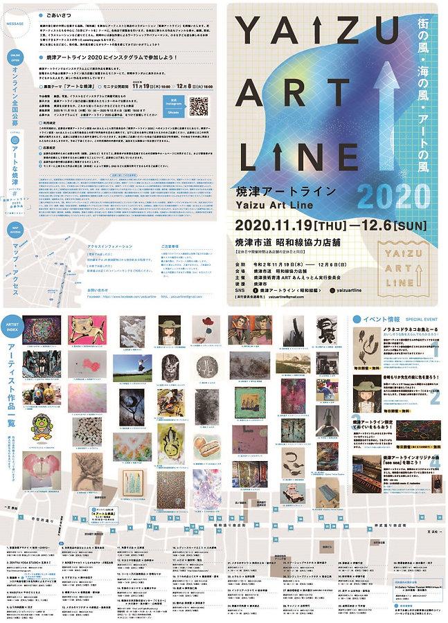 flyer2020_top.jpg