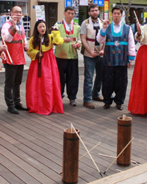 traditionalkoreangame.jpg