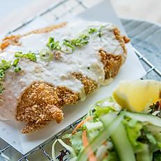 Deep fried pork/chicken cutlet in cream sauce