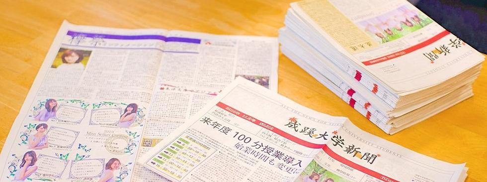 新聞2 (2).jpg