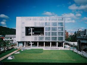 台湾の大学が協定留学先に追加