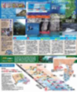 伊豆の海ジオリーフレット日本語版表面.jpg
