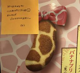 ヘアメイクのなつみさんありがとうございます。キーゴ 博多(KY-GO.Hakata)のブログ