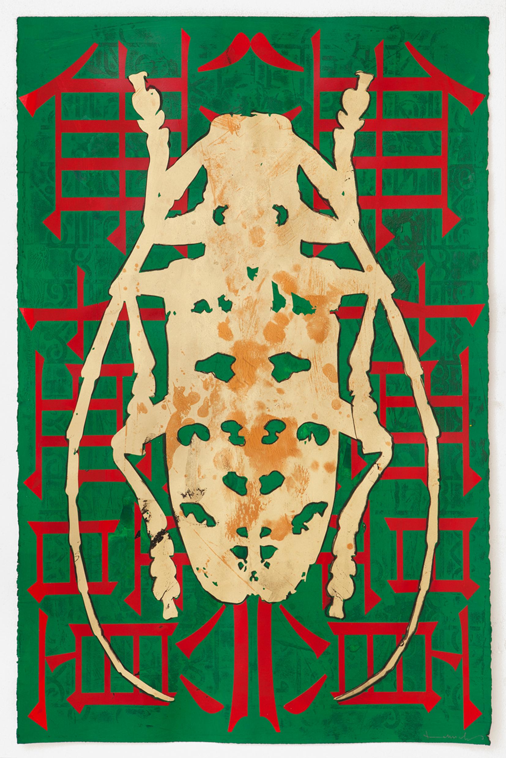 Wittgenstein Beetle 1826