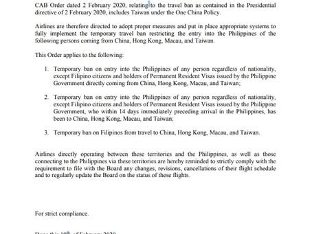 菲律賓民航委員會公布禁令禁止菲國公民來台