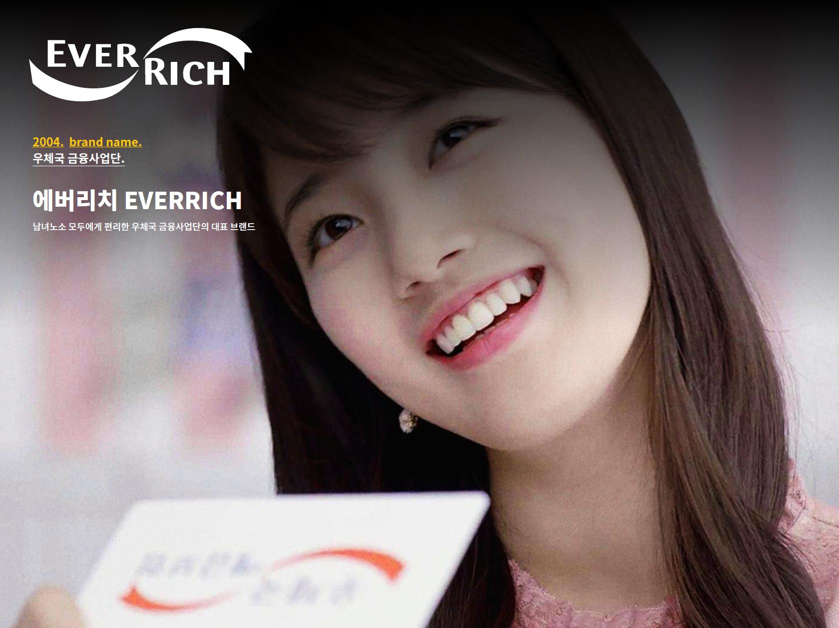 brandverse_Everrich