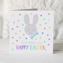 Personlised Easter card