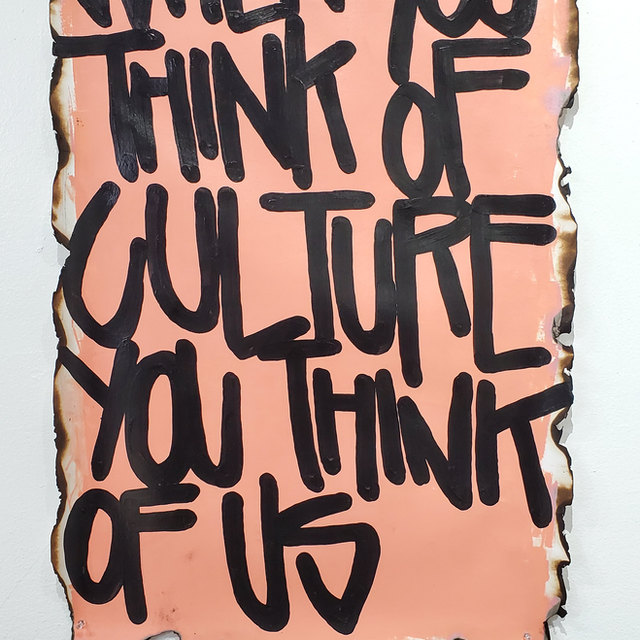 Think Of Us. | Sold