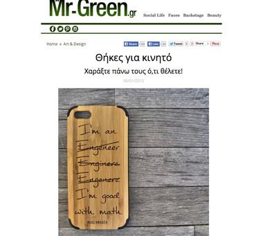 INTERVIEW: MR GREEN