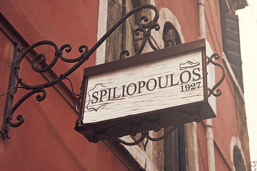 SPIL_Store Front.jpg