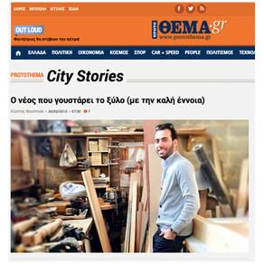 INTERVIEW: PROTO-THEMA NEWSPAPER & ONLINE MAGAZINE