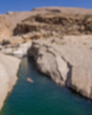 wadi-bani-khalid.jpg