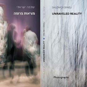 Unraveled Reality