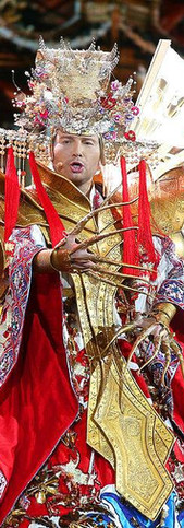 L'Empereur de Chine.jpg