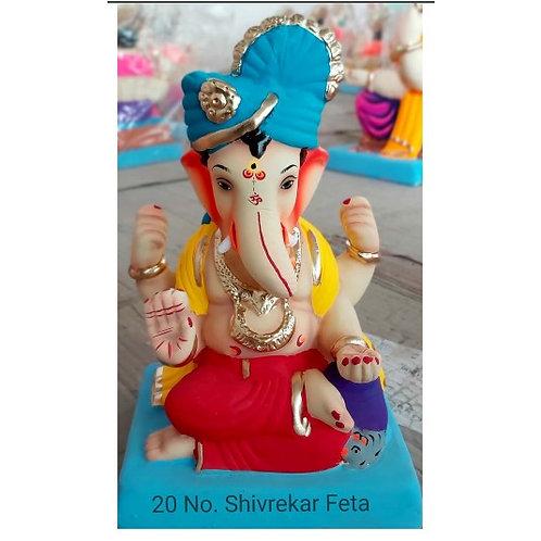 Shivrekar Feta Eco Friendly Ganesha - 10 Inch (Shadu Mitti)