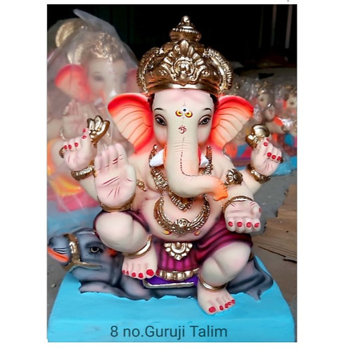 Guruji Talim Eco Friendly Ganesha - 17 Inch (Shadu Mitti)