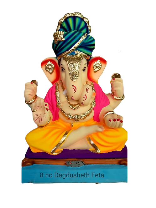 08 no Dagadushet Feta Eco Friendly Ganesha - 18 Inch (Shadu Mitti)