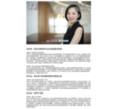 网页商业班_画板-1-副本-10_04.jpg