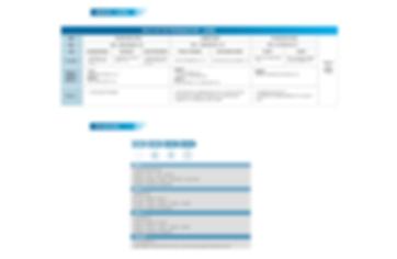 网页商业班_画板-1-副本-2_03.png