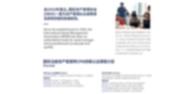 网页商业班_画板-1-副本-4_02.png
