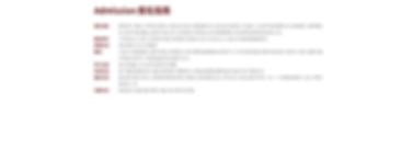 网页商业班_画板-1-副本-3_06.png