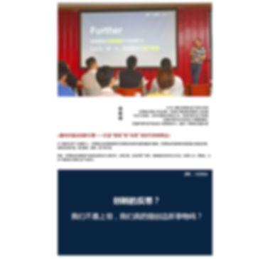 网页商业班_画板-1-副本-12_03.jpg