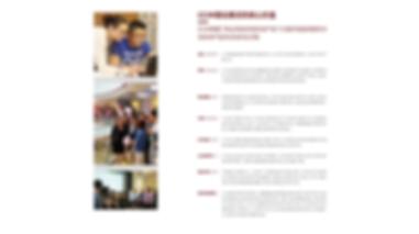 网页商业班_画板-1-副本-3_03.png