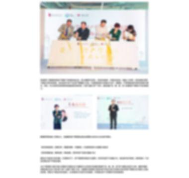 网页商业班_画板-1-副本-13_02.jpg